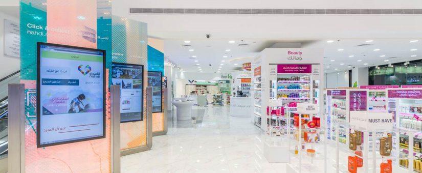 Thalia Store